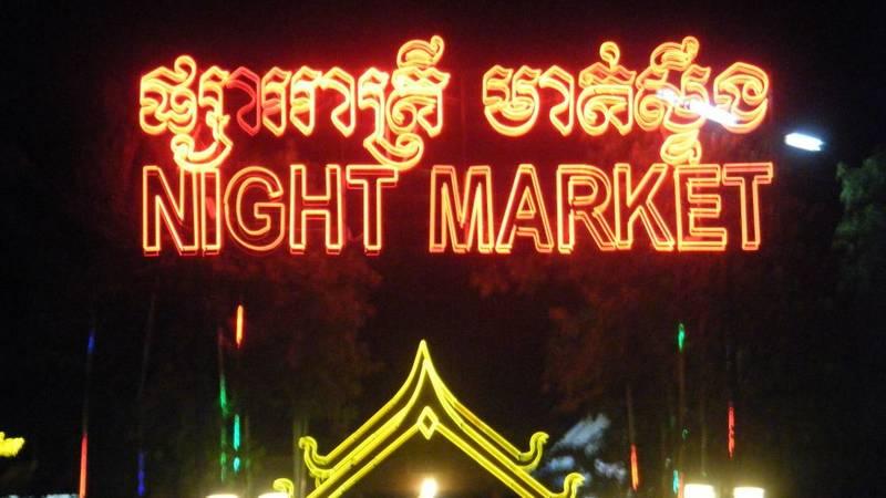 Famous Pub Street in Angkor Watt