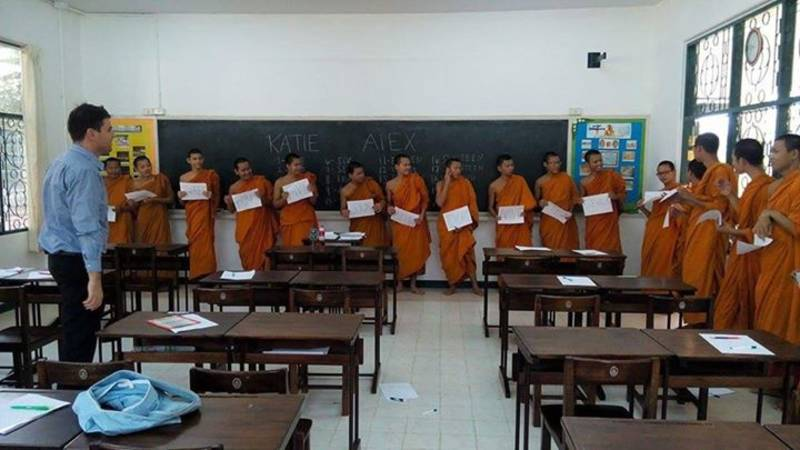 Alternative English Class