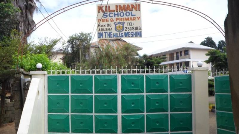 The school's gate