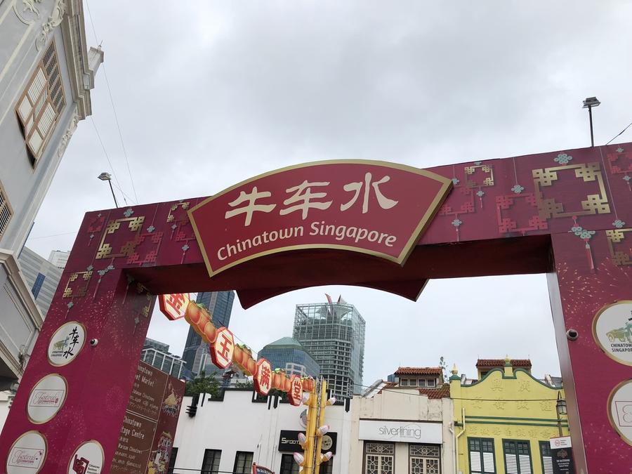 IMG_4348 SINGAPORE.JPG