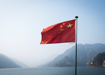 bigstock-The-China-Flag-Decorated-On-Th-348800908.jpg