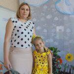 Мороз- Галій Евгенія Сергіївна