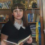 Періг Наталія Євгенівна