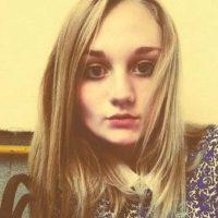 Вдовиченко Настя Ігорівна