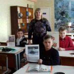 Процюк Наталья Олексіївна