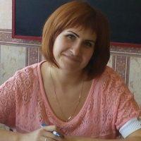 Волкова Юлія Олександрівна