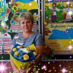 Метіль Мар`яна Мар`янівна