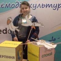 Степаненко Дарья Андріївна