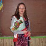 Порубльова Ірина Михайлівна