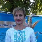 Севостьянова Марина Михайлівна