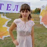 Приходченко Наталія Петрівна