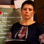 Пошивак Оксана Святославівна