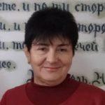 Зінкевич Валентина Петрівна