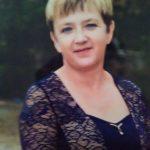 Сербіна Юлія Іванівна