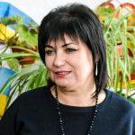 Костюк Оксана Степанівна