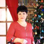Куртєєва Валентина Анатоліївна