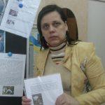 Скорина Наталя Сергіївна