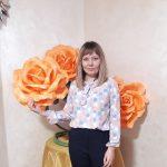 Шагун Ольга Віталіївна