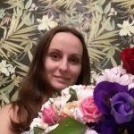 Гладченко Ольга Валеріївна