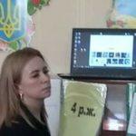 Донцова Олеся Вікторівна