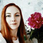 Сергієнко Інна Олександрівна