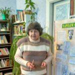 Пихтіна Тетяна Іванівна
