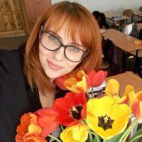Саніна Ірина Олександрівна