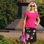 Канарян Світлана Валентинівна
