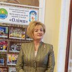Селюта Неоніла Василівна
