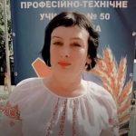 Терещенко Лариса Леонідівна