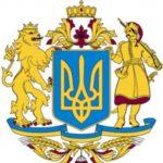 Зубенко Богдан Анатолійович