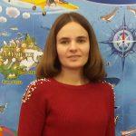 Охота Людмила Іванівна