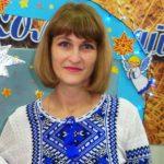Чеснокова Світлана Олександрівна