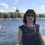 Білоконь Ольга Сергіївна