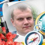 Озарчук Андрій Валерійович