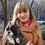 Бутко Олена Олександрівна