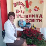 Бардадим Олена Миколаївна