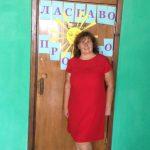 Туренко Наталія Миколаївна
