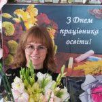 Кокоріна Ірина Юріївна