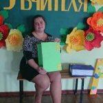 Демкович Елена Владимировна