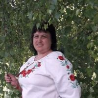 Руденко Любов Георгіївна