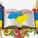 Колесник Олександр Васильович