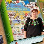 Сливченко Олена Володимирівна
