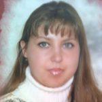 Герасимова Ірина Віталіївна