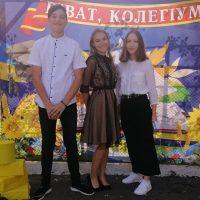 Бровченко Вікторія Петрівна