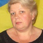 Возвахова Людмила Анатоліївна