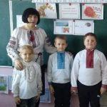 Верхогляд Леся Іванівна