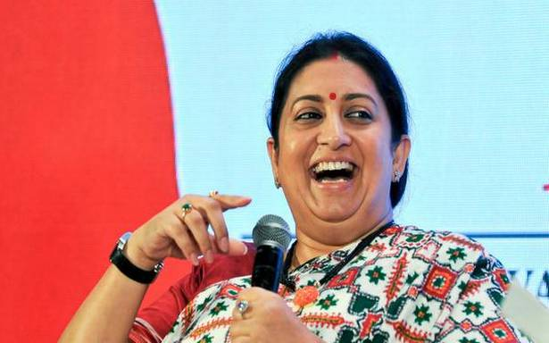 Smriti Irani: Modi government committed to empowering women, securing future of children: Smriti Iran...