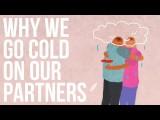 為何會與愛人漸行漸遠呢 (Why We Go Cold On Our Partners) Image
