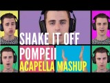 超讚翻唱:帥哥阿卡貝拉詮釋《Shake it off》 (Shake it off / Pompeii - Acapella Mashup) Image